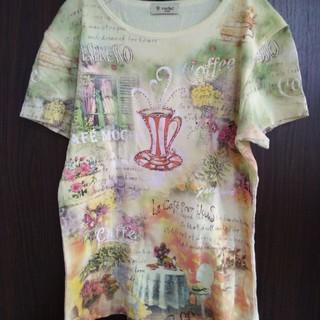 カクタス(CACTUS)のカフェ柄 イエロー Tシャツ(Tシャツ(半袖/袖なし))