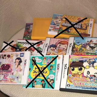 任天堂 - カセットケース