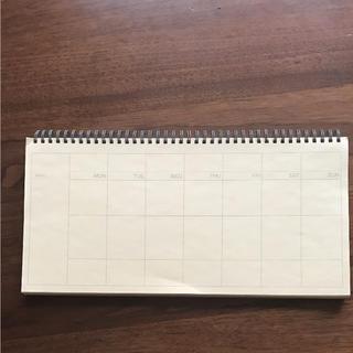 ムジルシリョウヒン(MUJI (無印良品))のスケジュール 無印良品(カレンダー/スケジュール)