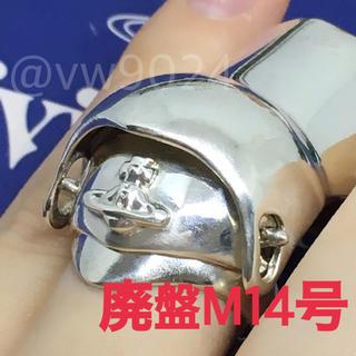 ヴィヴィアンウエストウッド(Vivienne Westwood)のナックルリング M 14号(リング(指輪))