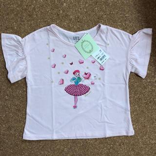 ラデュレ(LADUREE)のユニクロ ラデュレ Tシャツ 120(Tシャツ/カットソー)