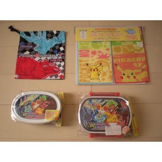 ポケモン(ポケモン)の新品ポケモンXY ランチセット 弁当箱・タッパ・ハンカチ(弁当用品)