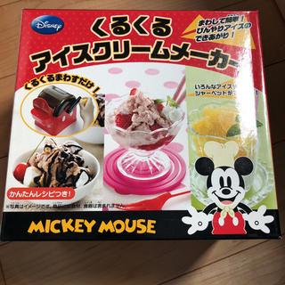 ディズニー(Disney)のミッキーアイスクリームメーカー⭐︎(調理機器)