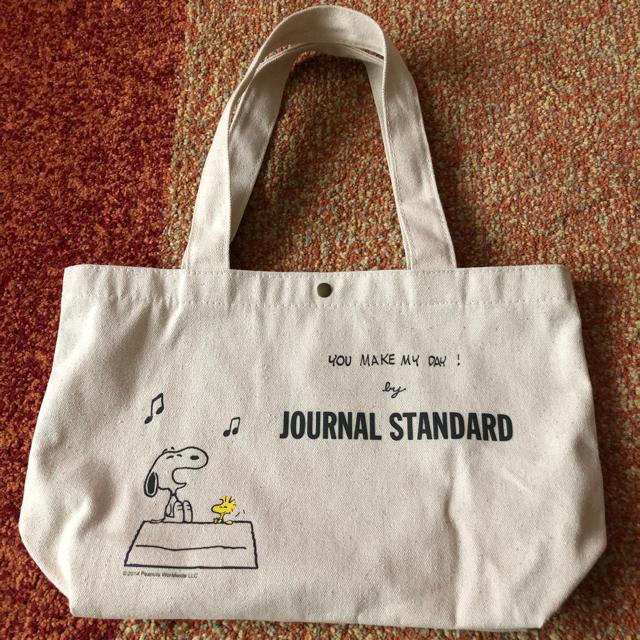JOURNAL STANDARD(ジャーナルスタンダード)の【らっちょん様専用】JOURNAL STANDARD スヌーピーバッグ エンタメ/ホビーの雑誌(ファッション)の商品写真