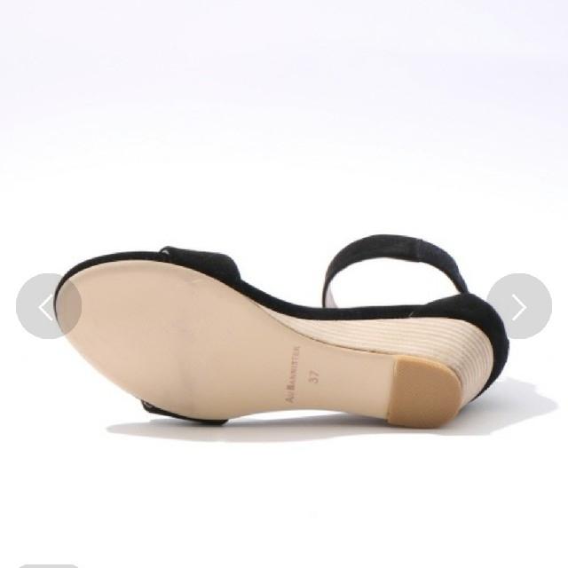 AU BANNISTER(オゥバニスター)のウエッジサンダル レディースの靴/シューズ(サンダル)の商品写真