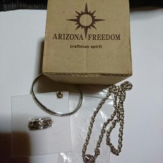 アリゾナフリーダム(ARIZONA FREEDOM)の正規品アリゾナフリーダムセット売り(リング(指輪))