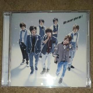 キスマイフットツー(Kis-My-Ft2)のWe never give up! 初回限定盤(アイドルグッズ)