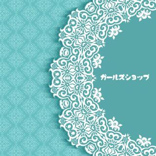Sari様専用(ロングストレート)