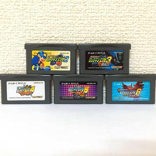 ゲームボーイアドバンス(ゲームボーイアドバンス)のロックマンエグゼシリーズ 5本セット(携帯用ゲームソフト)