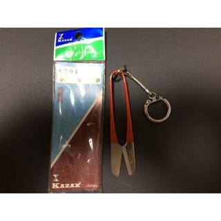 安全鋏 釣り 魚(その他)