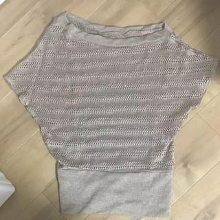アビラピンク(AVIRA PINK)のアビラピンク トップス(Tシャツ(半袖/袖なし))