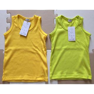 シマムラ(しまむら)の新品!黄色タンクトップ2枚セット80サイズ(タンクトップ/キャミソール)