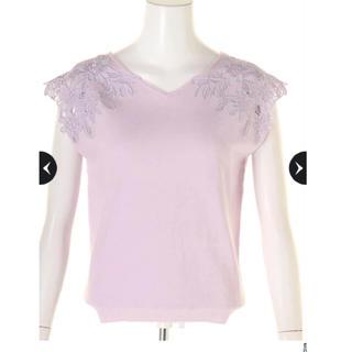 リランドチュール(Rirandture)のリランドチュール フレンチ袖口刺繍ニット(ニット/セーター)