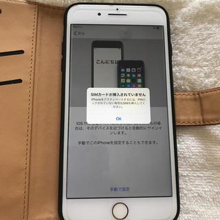 アイフォーン(iPhone)のiPhone8 プラス 64ギガ(スマートフォン本体)