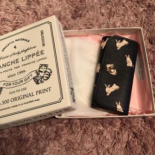 フランシュリッペ(franche lippee)のフランシュリッペ ダンソンポッシュ キーケース(キーケース)
