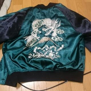 スカジャン SKE48松井玲奈さん着用モデル マジすか学園 サイズF(スカジャン)