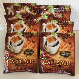 カフェミオ  ドリップコーヒー セット(コーヒー)