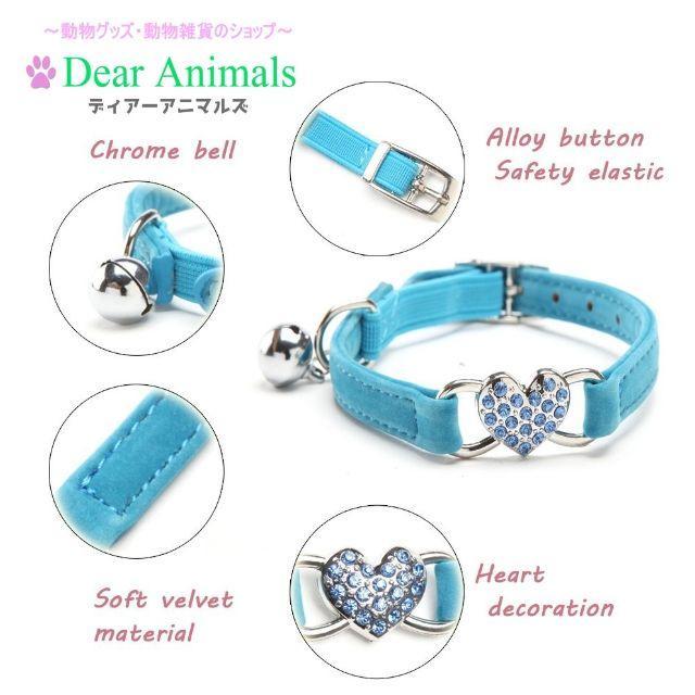 猫首輪 猫用首輪 「ブルー♪」同じ色の猫ちゃんチャーム付きオリジナル首輪♪ その他のペット用品(猫)の商品写真