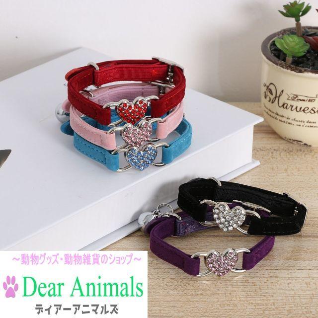 猫首輪 猫用首輪 犬首輪 犬用首輪 ピンク色♪ 「送料無料 新品未使用品」 その他のペット用品(猫)の商品写真