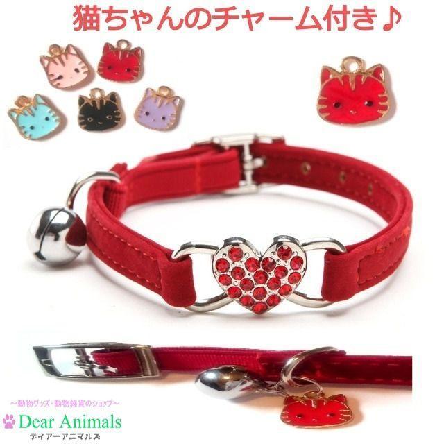 猫首輪 猫用首輪 赤色♪ 猫ちゃんチャーム付きオリジナル首輪♪「新品未使用品」 その他のペット用品(猫)の商品写真