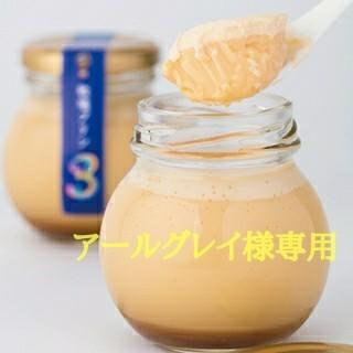 アールグレイ様専用 プリン(6個)苺ジュレ(3個)(菓子/デザート)