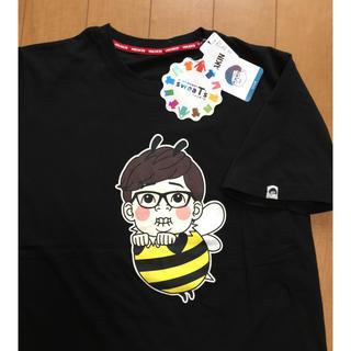 シマムラ(しまむら)のヒカキン Tシャツ(Tシャツ/カットソー(半袖/袖なし))