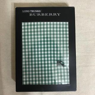 バーバリー(BURBERRY)の新品 未使用 バーバリーロング トランクス 人気のチェック柄❣️(トランクス)