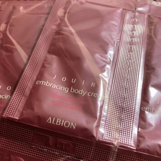 アルビオン(ALBION)のアルビオン ジュイールエンブレイシングボディクリーム(ボディクリーム)