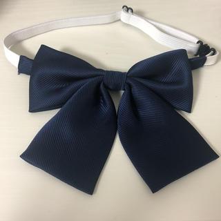 制服リボン 紺(ネクタイ)
