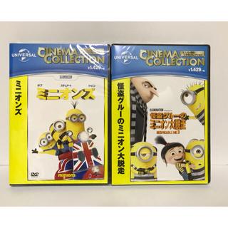 ミニオン(ミニオン)の怪盗グルーのミニオン大脱走 ミニオンズ   DVD 2枚セット(キッズ/ファミリー)