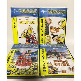 ミニオン(ミニオン)の怪盗グルーのミニオン大脱走 ミニオンズ DVD 4枚セット(キッズ/ファミリー)