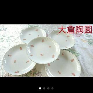 オオクラトウエン(大倉陶園)の値下げ♡大倉陶園OKURA♡プチローズ小花プレート小皿5枚♡ミニバラケーキ皿(食器)