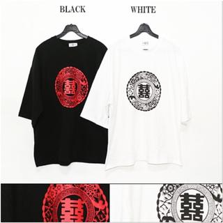 ファンキーフルーツ(FUNKY FRUIT)の[Drug] 双喜紋中華柄プリントTシャツ(Tシャツ(半袖/袖なし))