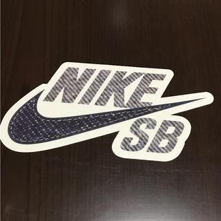 ナイキ(NIKE)の【縦8cm横15cm】NIKE SB ステッカー レア(ステッカー)