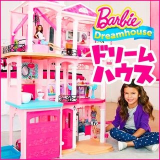 バービー(Barbie)のバービー Barbie ドールハウス 大きな家 マテル(ぬいぐるみ/人形)
