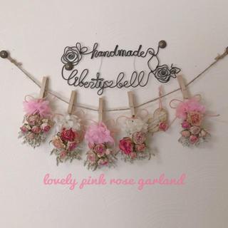 lovely pink rose  garland    6点セット(ドライフラワー)