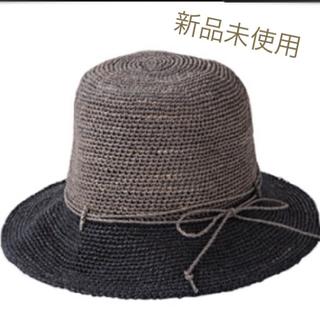 ムジルシリョウヒン(MUJI (無印良品))のたためるキャペリン ラフィア帽子【新品】(麦わら帽子/ストローハット)