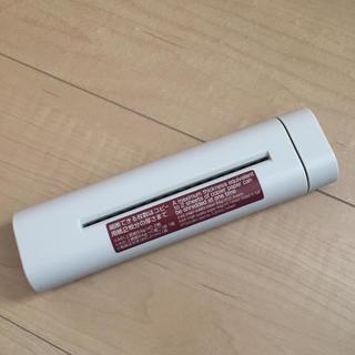 ムジルシリョウヒン(MUJI (無印良品))の無印良品 ハンドシュレッダー(オフィス用品一般)