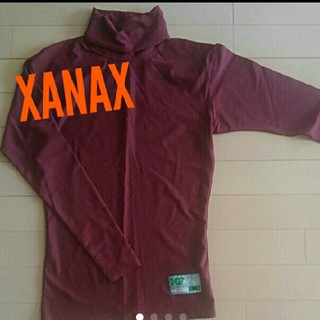 ザナックス(Xanax)の野球 アンダー長袖M ザナックス(ウェア)