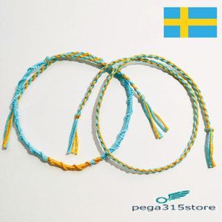 アンクレット ミサンガ 2本SET スウェーデン メンズ(アンクレット)