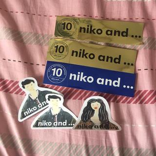 ニコアンド(niko and...)のniko and…ノベルティステッカー(シール)