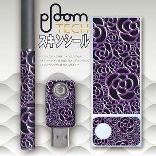 プルームテック(PloomTECH)のプルームテック スキンシール カメリア No.10  ploomtech(タバコグッズ)