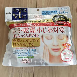 コーセーコスメポート(KOSE COSMEPORT)のクリアターン 薬用美白 肌ホワイトマスク(50枚入) コーセーコスメポート(パック/フェイスマスク)