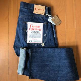キャントン(Canton)のCANTON OVERALLS LOT.100 W32 リジット 白耳 日本製(デニム/ジーンズ)