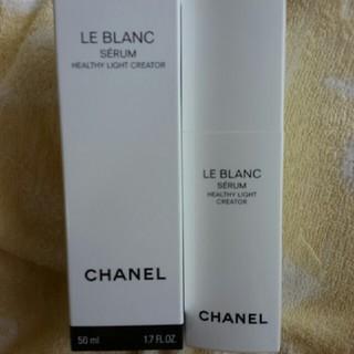 シャネル(CHANEL)の最終値下げシャネル ル ブラン セラム HLC 薬用美白美容液(美容液)