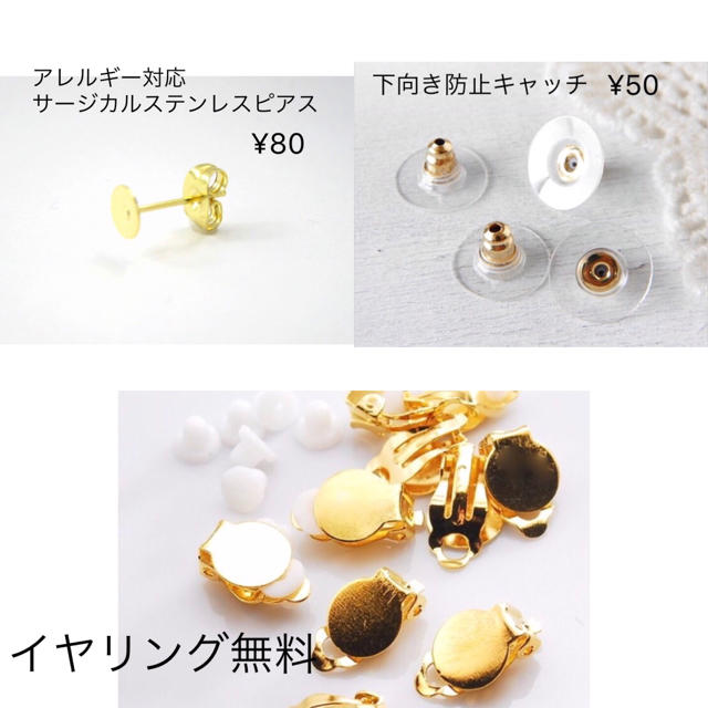 yu3u様♡サージカルステンレス ハンドメイドのアクセサリー(ピアス)の商品写真