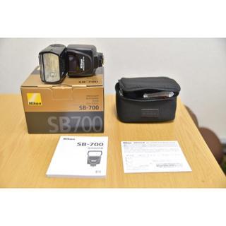 ニコン(Nikon)の【美品】ニコン純正スピードライト SB-700(ストロボ/照明)