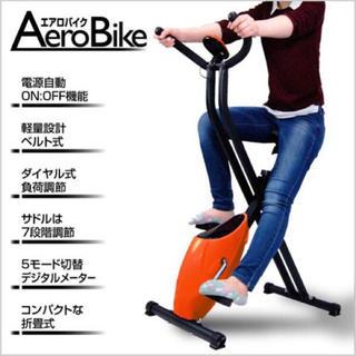 ★新品★ エアロバイク【オレンジ】ダイエット エクササイズ(トレーニング用品)