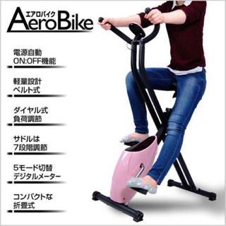 ★新品★ エアロバイク【ピンク】ダイエット エクササイズ(トレーニング用品)
