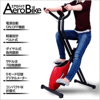 ★新品★ エアロバイク【赤】ダイエット エクササイズ(トレーニング用品)